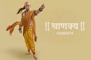 Sri Chanakya Neeti-Sastra – The Political Ethics Of Chanakya Pandit